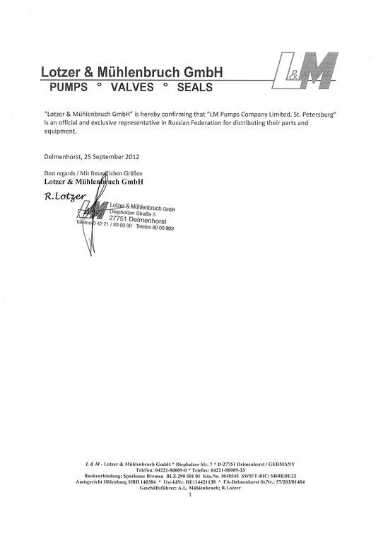 Письмо о Представительстве Компании образец